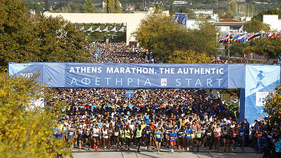 Αυθεντικός Μαραθώνιος Αθήνας εκκίνηση
