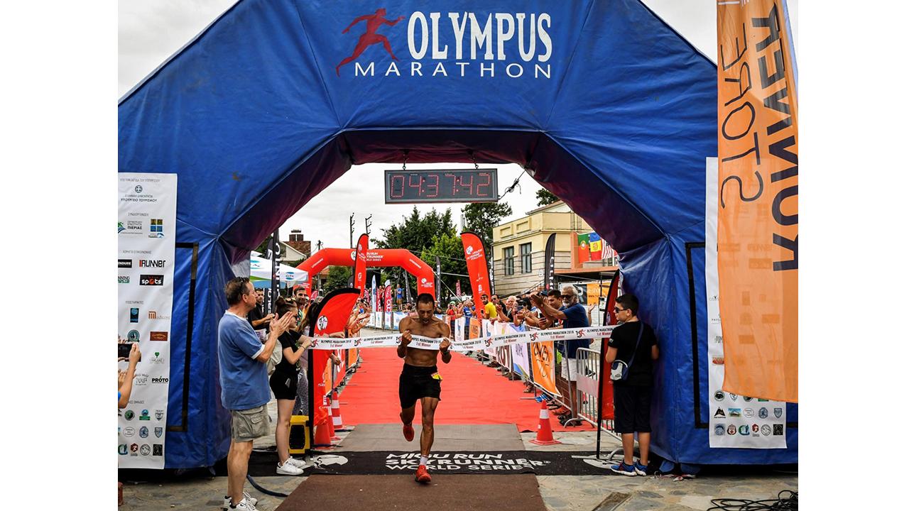 Salomon & SUUNTO στον Olympus Marathon