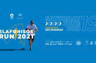Elafonisos Run 2021
