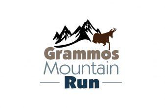 3o Grammos Mountain Run 21km