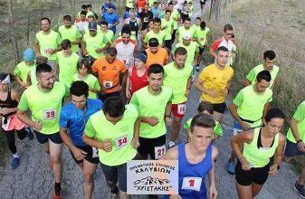 8ος Kalyvia Olympus Trail Running