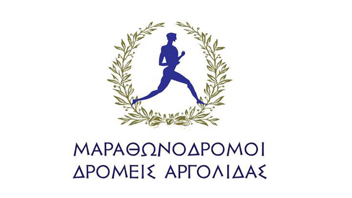 Μαραθωνοδρόμοι Δρομείς Αργολίδας λογότυπο