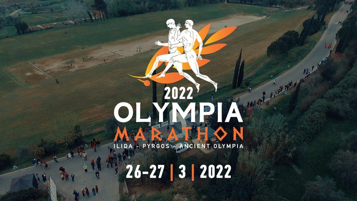 Olympia Marathon 2022
