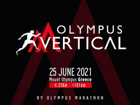 Olympus VERTICAL 2021