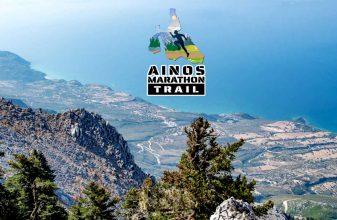 Ainos Marathon Trail