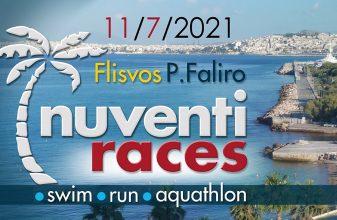8οι Αγώνες «Nuventi Races»