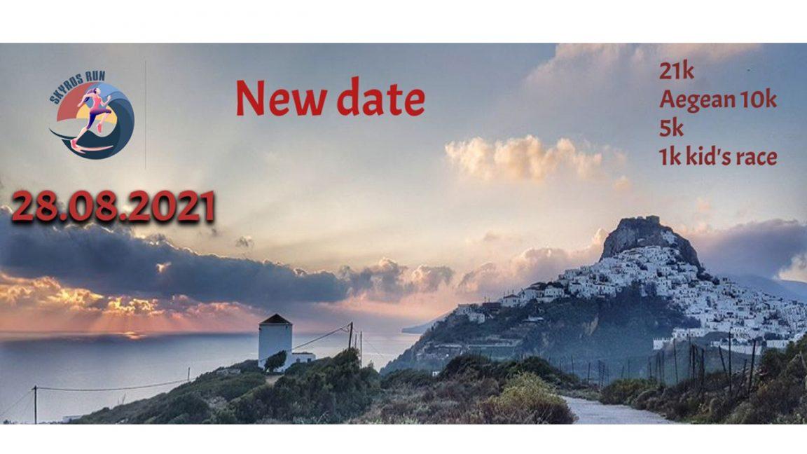 Skyros Run 2021
