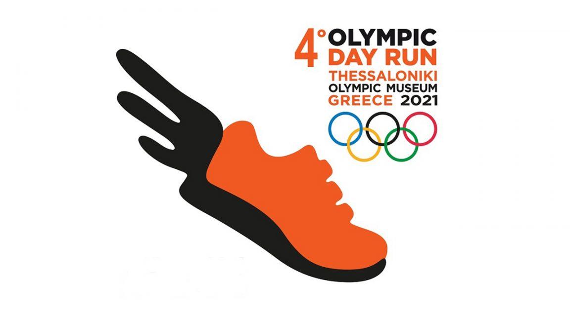 4o Olympic Day Run Greece logo