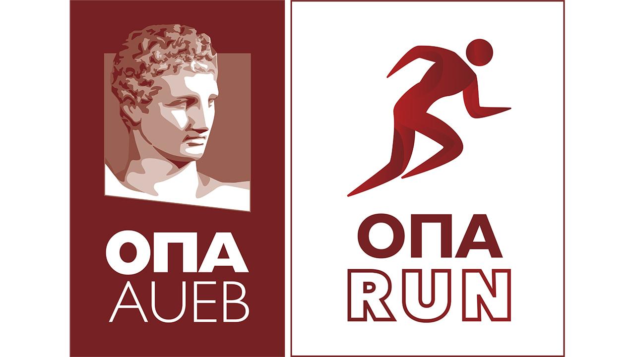 3ο ΟΠΑ Run - «Όλοι μαζί για το Πεδίον του Άρεως»