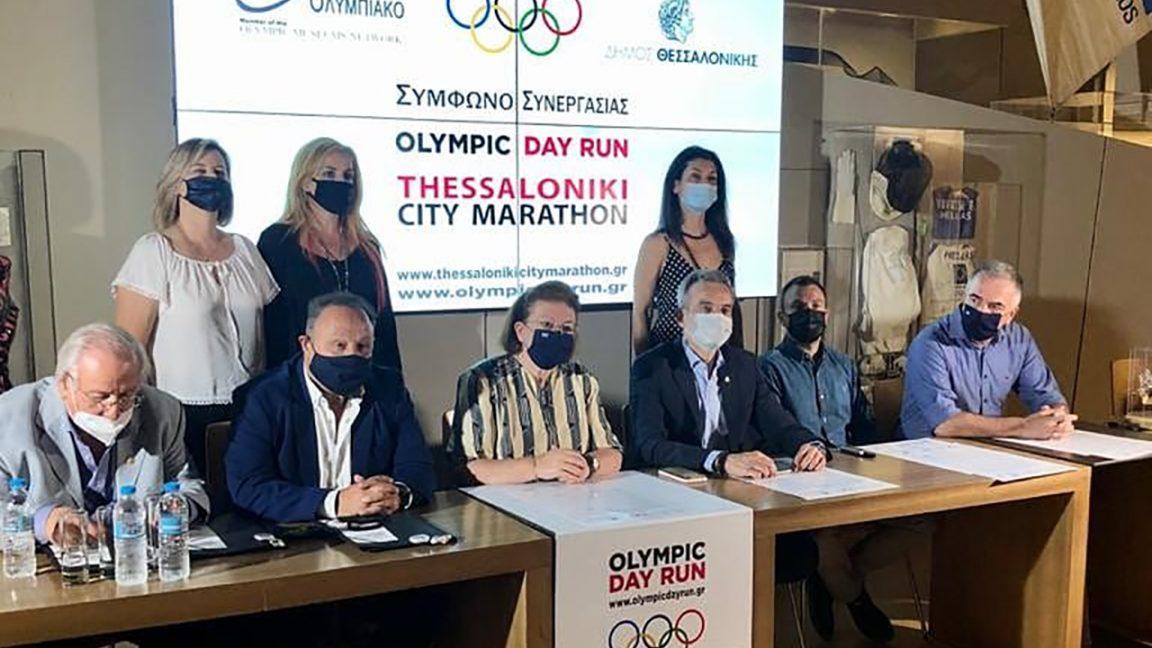 Ολυμπιακό Μουσείο Μενδώνη Καλαφάτης - Olympic day run