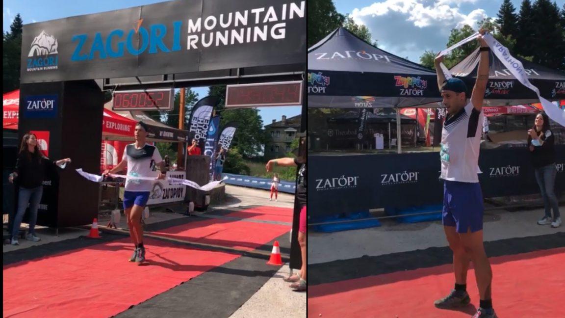 Θανάσης Παγουνάδης νικητής στο Zagori Mountain Running 2021