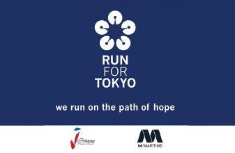 Run for Tokyo - Παράταση εγγραφών
