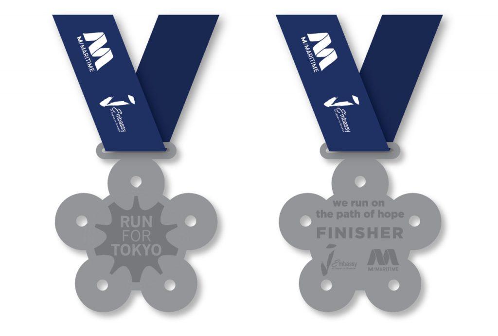 Μετάλλιο Run for Tokyo