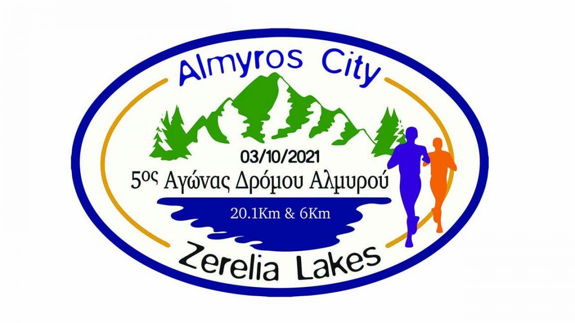 Almyros city