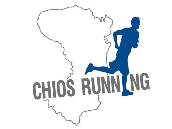 Chios Running Logo