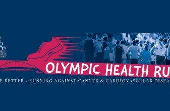 1ο Olympic Health Run - Αλλαγή ημερομηνίας