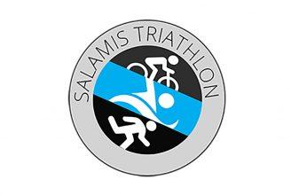 Salamis Triathlon - Σαλαμίνια 2021
