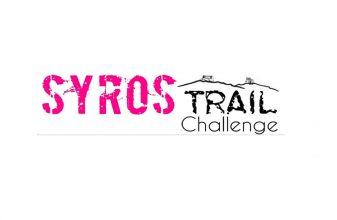 Syros Trail Challenge 2021
