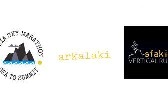 Sfakia Sky Marathon - 6ο Sfakia Vertical Run - Arkalaki Run 2021
