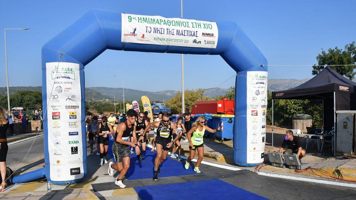 9ος Ημιμαραθώνιος Χίου - Kostas Fyssas