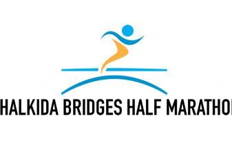 Chalkida Bridges Half Marathon 2021