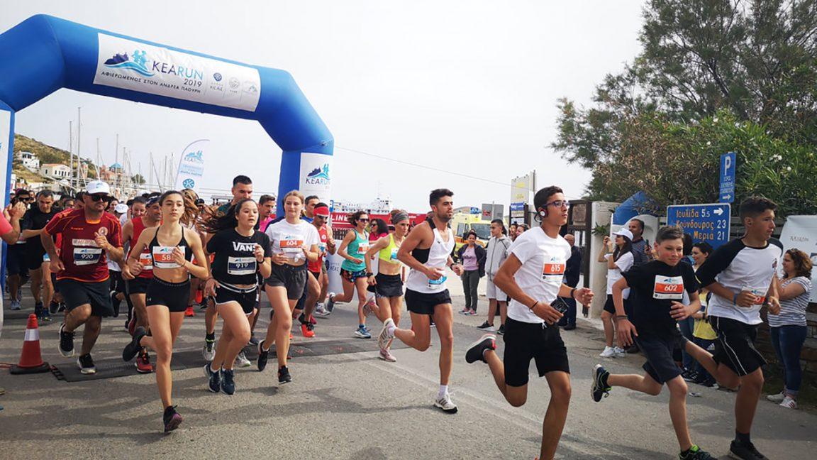 Kea Run 2019 εκκίνηση