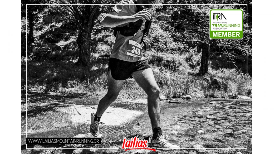 Lailias Mountain Running