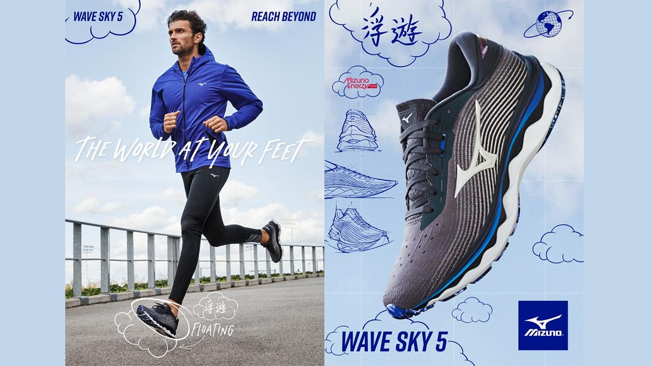 Mizuno Wave Sky 5