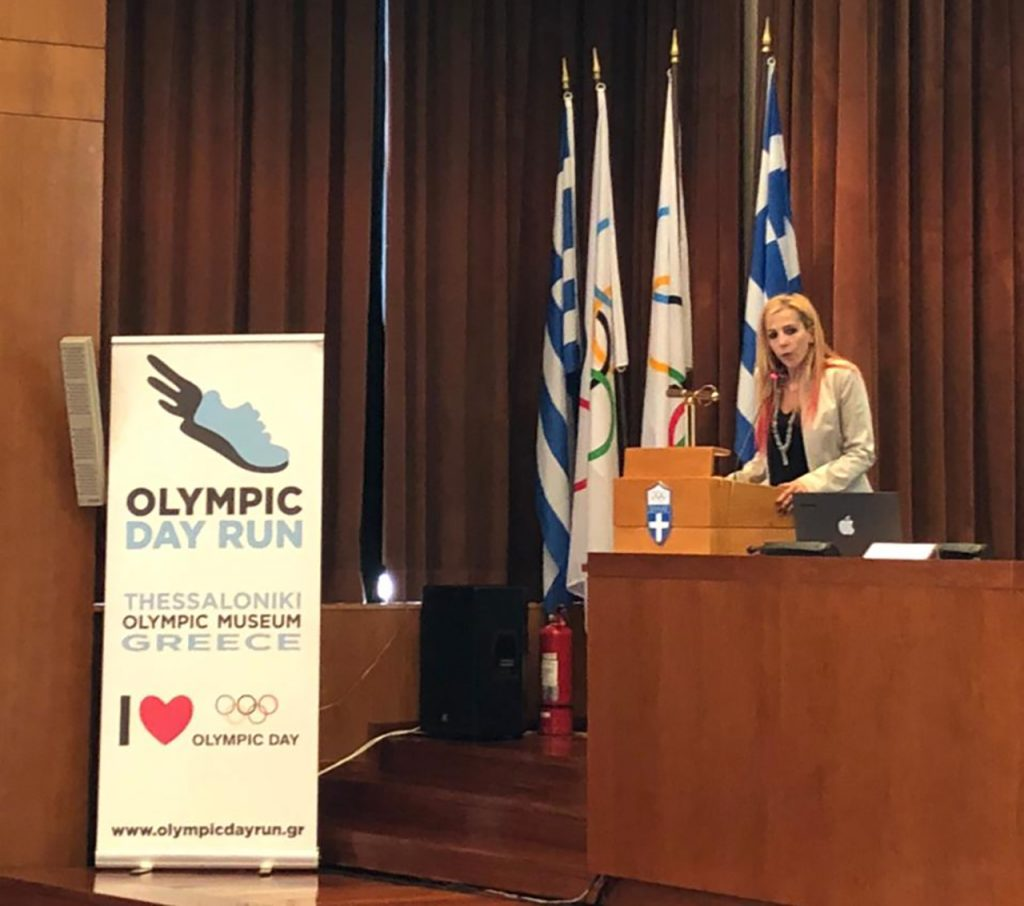 OLYMPIC DAY RUN 2021 συνέντευξη τύπου