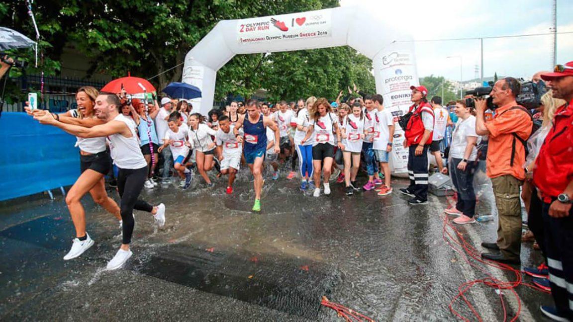 Olympic Day Run Greece