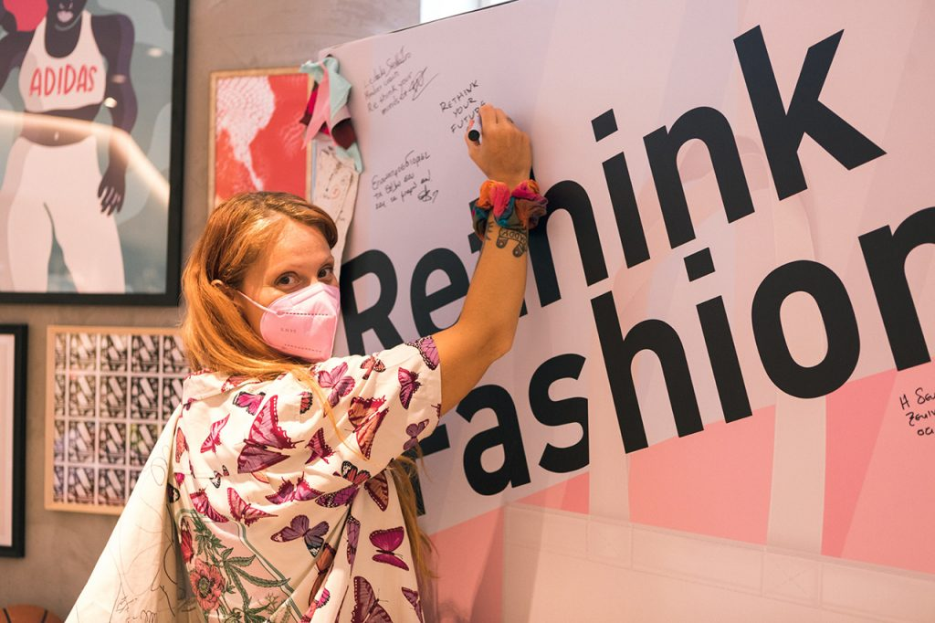 adidas rethink τοίχος μηνυμάτων