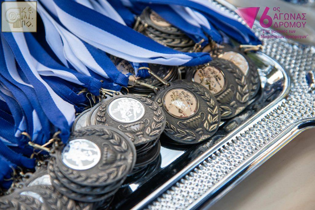 ΣΤΙΣ ΓΕΙΤΟΝΙΕΣ ΤΩΝ ΜΙΚΡΑΣΙΑΤΩΝ ΠΡΟΣΦΥΓΩΝ 2021 μετάλλια