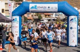 Kea Run 2021: Μεταγωνιστικό δελτίο