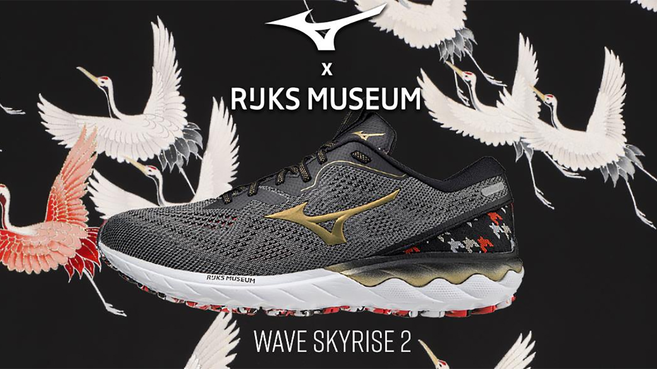 Mizuno Wave Skyrise 2 Amsterdam