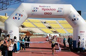 Γιορτή στο Ηράκλειο με το Run Greece 2021 - Τα αποτελέσματα