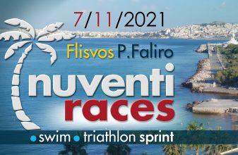 9οι Αγώνες Nuventi Races