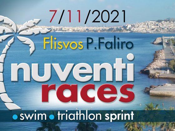 NUVENTI RACES 2021 λογότυπο
