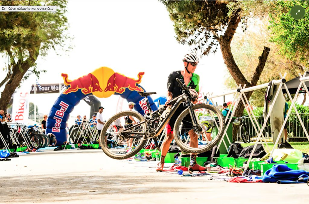 Xterra Βουλιαγμένη ποδηλασία